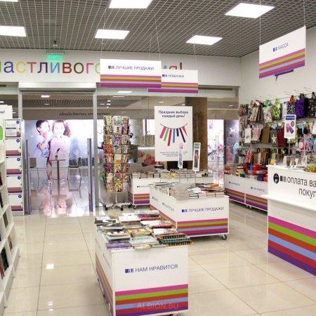 РА Альбион Брендировало сеть магазинов